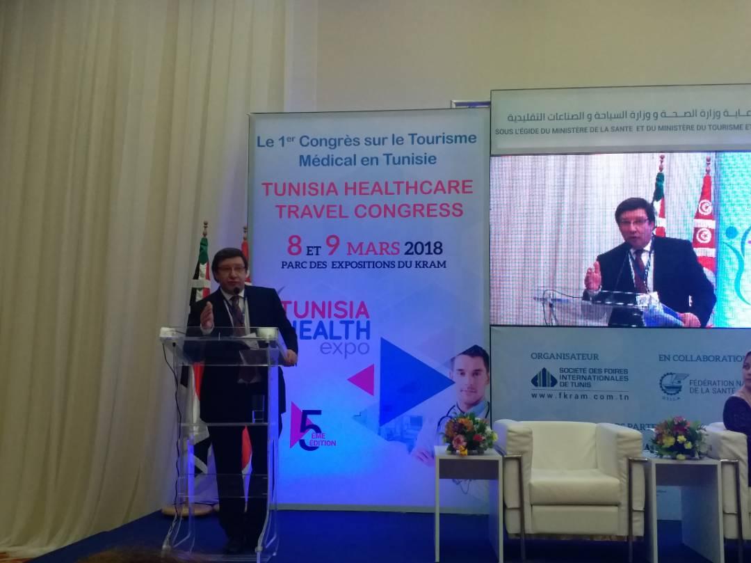 Spaincares participa en el Congreso de Turismo de Salud de Túnez